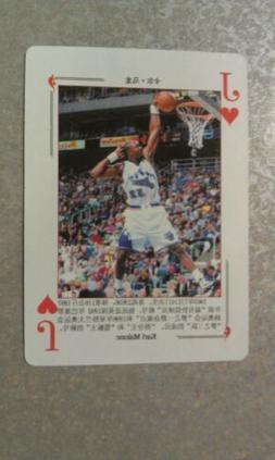 Karl Malone Utah Jazz NBA All-Star Chinese Playing Card RARE
